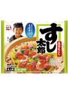 すし太郎黒酢入り 198円(税抜)