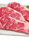 牛ステーキ用・ブロック肉 半額