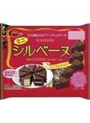 ミニシルベーヌファミリーサイズ 198円(税抜)
