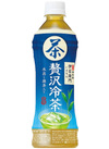 伊右衛門(贅沢冷茶・玄米茶・濃いめ)500ml・お~いお茶525ml 1,380円(税抜)