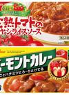 完熟トマトのハヤシライスソース/バーモントカレー 169円(税抜)