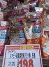 ソフラン 詰め替え 198円(税抜)