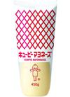 ・マヨネーズ・ハーフ 158円(税抜)