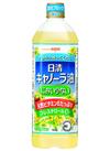 におい少ないキャノーラ油 198円(税抜)