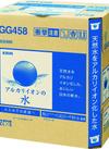 アルカリイオンの水 ケース 398円(税抜)