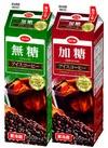 アイスコーヒー(無糖・加糖) 78円(税抜)
