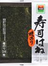 寿司はね焼きのり 198円(税抜)