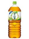 バヤリース(オレンジ・アップル)1.5L・十六茶2L 98円(税抜)