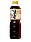無添加国産しょうゆ 248円(税抜)