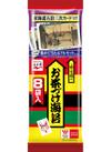 お茶づけ(海苔8パック・さけ・梅干6パック) 148円(税抜)