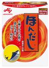 ほんだし 398円(税抜)