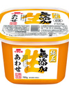 無添加生カップみそ(赤だし・あわせ) 248円(税抜)