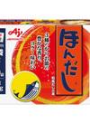 ほんだし 248円(税抜)