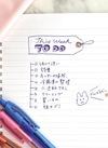 ☆カラー筆ペン&カラーボールペン☆ 100円(税抜)