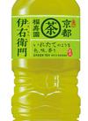 伊右衛門 140円(税込)