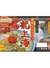 山形赤湯からみそラーメン 龍上海 498円(税抜)