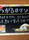 つがるロマン 1,580円(税抜)