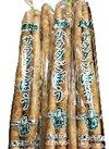 サラダごぼう 198円(税抜)