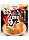 プチッとうどん 四川風麻辣うどん 158円(税抜)