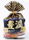 豊潤ウインナー 288円(税抜)