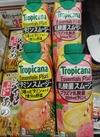 エッセンシャルスムージー 各種 148円(税抜)
