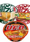 どん兵衛・日清焼そばUFO 118円(税抜)