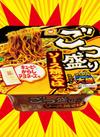 ごつ盛り 98円(税抜)