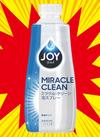 ジョイミラクルクリーン泡スプレー 248円(税抜)