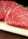 すえまつさん家のべつかい牛ももステーキ用 498円(税抜)