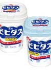 ビヒダスBB536(プレーンヨーグルト/プレーンヨーグルト脂肪0) 118円(税抜)