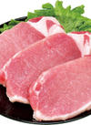 豚肉ロースステーキ用(厚切り) 95円(税抜)