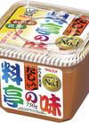 料亭の味カップみそ(あわせ・減塩) 248円(税抜)