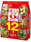 みそ汁太郎(レギュラー・減塩) 178円(税抜)