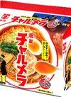 チャルメラ(しょうゆ味・新味) 268円(税抜)