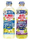 ヘルシーリセッタ、健康オイルアマニプラス 298円(税抜)