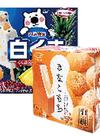 白くまマルチ、きなこもちマルチ 248円(税抜)