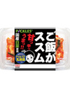 ご飯がススム 白菜キムチ 138円(税抜)