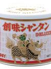 創味シャンタンDX 398円(税抜)