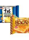 スライスチーズ各種 158円(税抜)