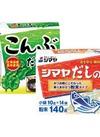 だしの素各種 178円(税抜)