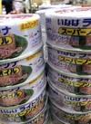ライトツナ スーパーノンオイル 238円(税抜)