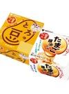パキッとたれとろっ豆、金のつぶたまご醤油たれ 78円(税抜)