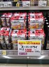 スーバードライ6缶1088円 100ポイントプレゼント