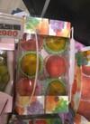 果物セット 2,580円(税抜)
