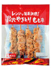 レンジで簡単炭火焼鳥モモ(タレ) 298円(税抜)
