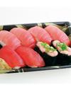 【寿司】にぎり寿司 まぐろづくし(8貫) 699円(税抜)