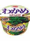 わかめラーメン 98円(税抜)