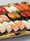 握り寿司椿 1,780円(税抜)
