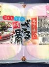 ざる豆腐 絹 75円(税抜)