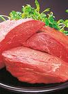 牛肉もも かたまり 198円(税抜)